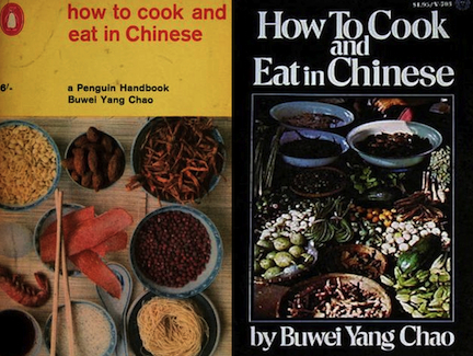 Book jackets of How to Cook and Eat in Chinese (Image courtesy of Asian American Writers' Workshop)