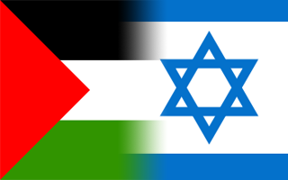 A Conversation on Palestine-Israel