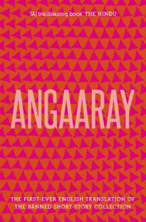 New Book Publication - 'Angaaray' by Prof. Snehal Shingavi