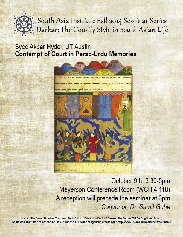 South Asia Seminar Series: 'Contempt of Court in Perso-Urdu Memories'