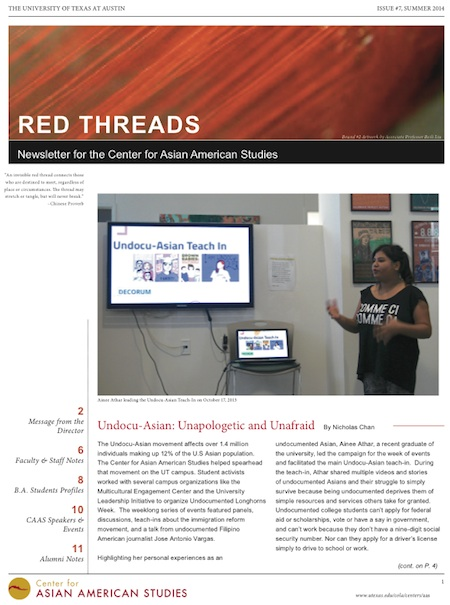 View the 2013-2014 CAAS Annual Newsletter