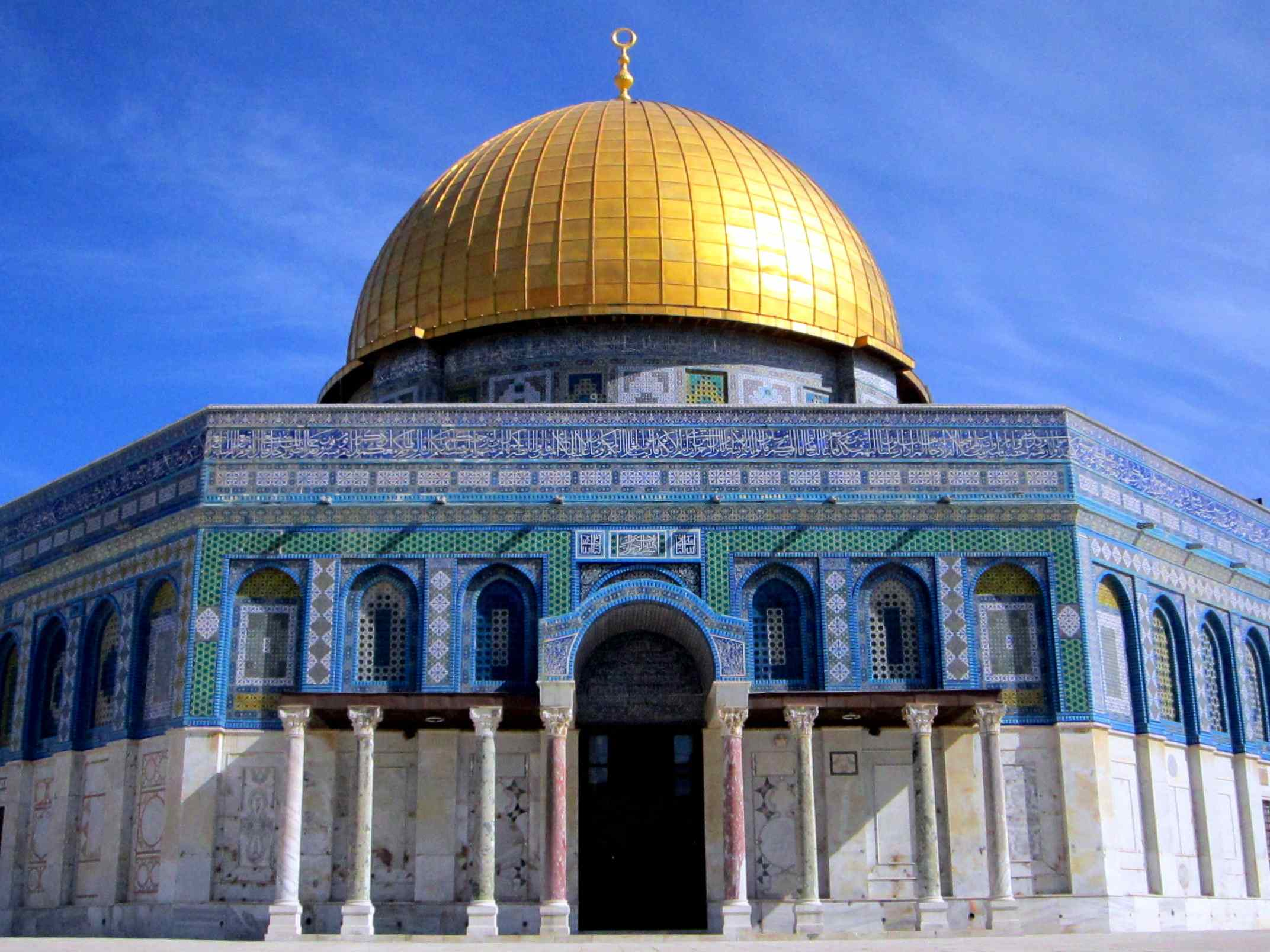 The Dome of the Rock in Jerusalem picture taken by Marisa Elms