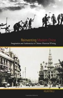 Book Review: Reinventing Modern China