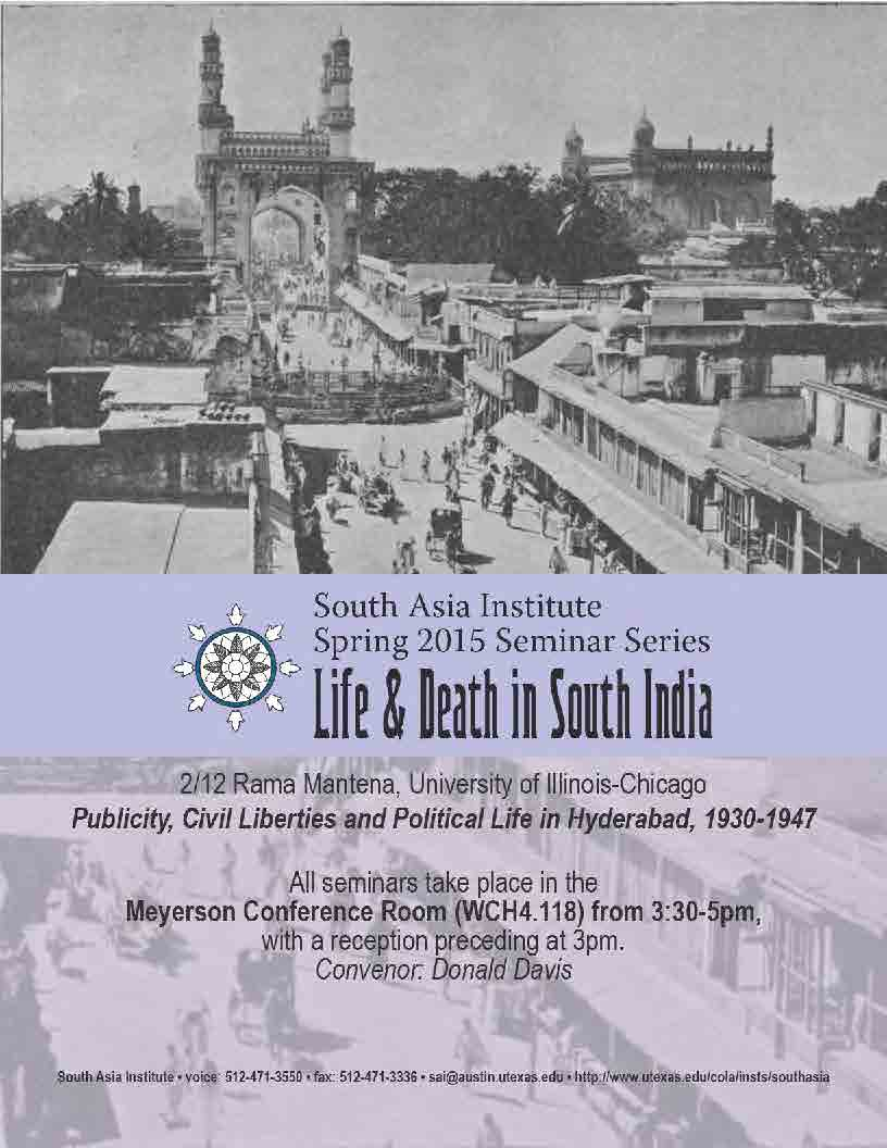 South Asia Seminar Series: Prof. Rama Mantena, University of Illinois-Chicago