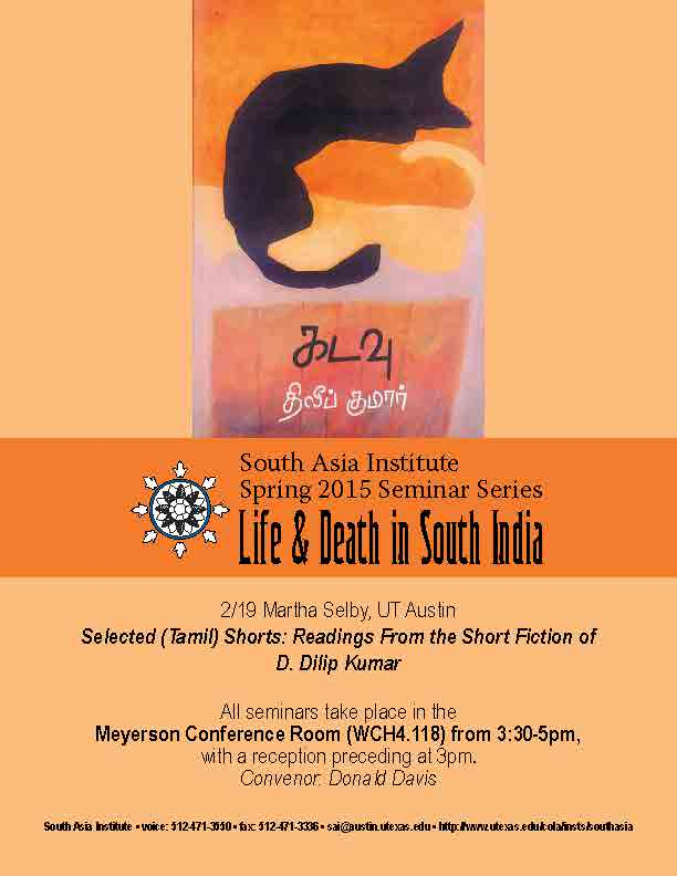 South Asia Seminar Series: Prof. Martha Selby, UT Austin