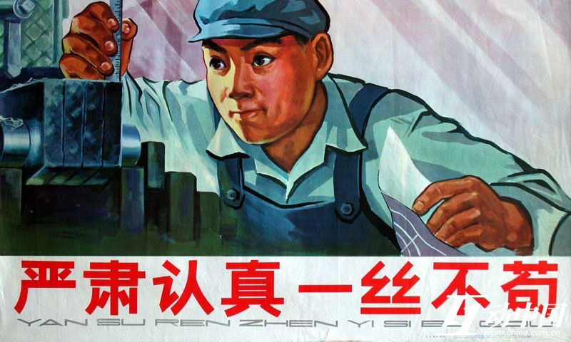 Historian Provides Perspective on China's Economic Rise