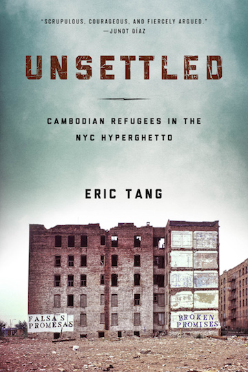 Dr. Eric Tang Publishes First Book