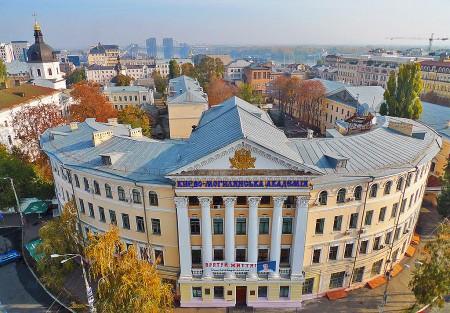 Kyiv Transatlantic Fellowship for UT Faculty: Deadline Dec 4th