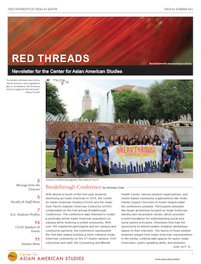 Read CAAS' 2014-2015 Annual Newsletter