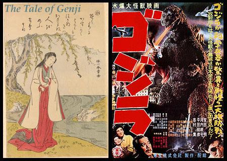 Course Snapshot: ANS 320 Genji/Godzilla: Adaptations