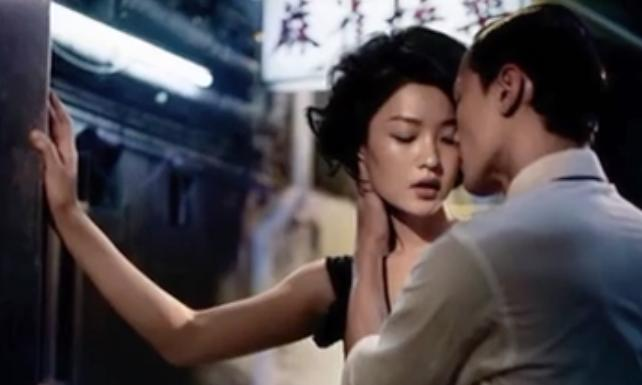 ANS 301M Forbidden Romance in Modern Chinese Literature featured in new video