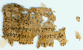 The fragment's front side reads John 1.49-2.1, the final portion of the calling of Nathaniel and the beginning of the Wedding at Cana. Photo by Geoffrey Smith.