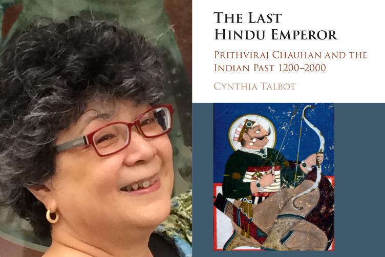 Prof. Cynthia Talbot