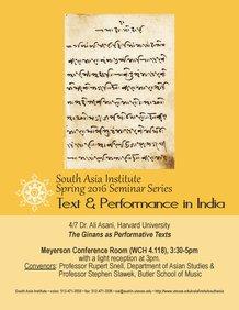 April 7 - South Asia Seminar Series: Dr. Ali Asani, Harvard University