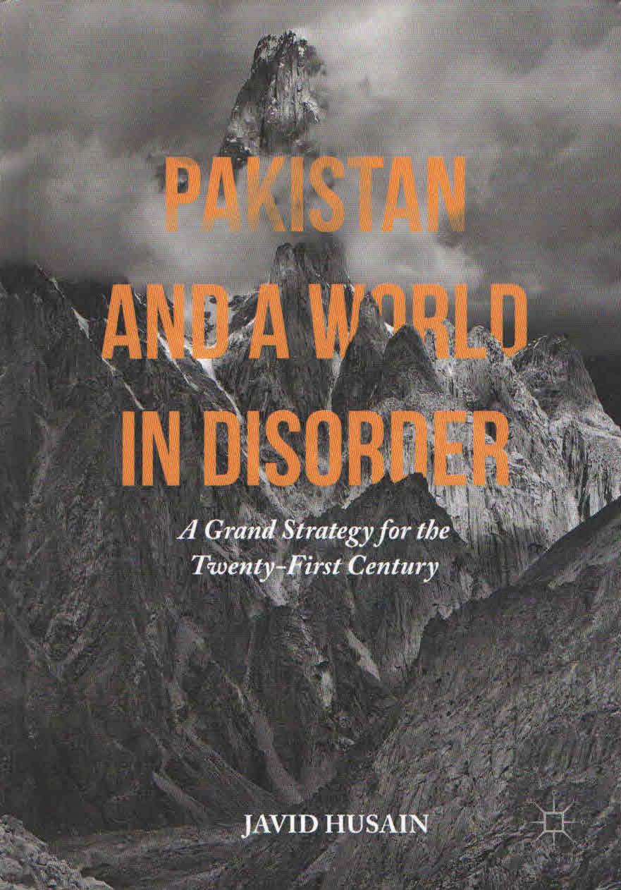 Ambassador Javid Hussain publishes book on Pakistan's future