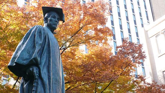 Photo from Waseda University Campus