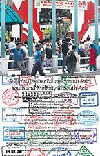 Fall 2016 South Asia Seminar Series