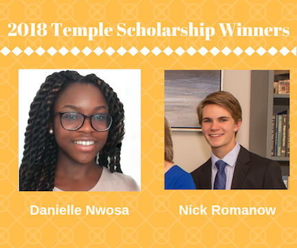 2018 Temple Scholarship Winners Announced