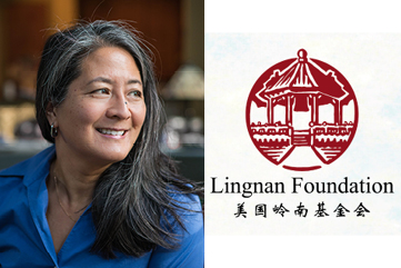 Madeline Y. Hsu joins Lingnan Foundation Board of Trustees, Costa Mesa, California