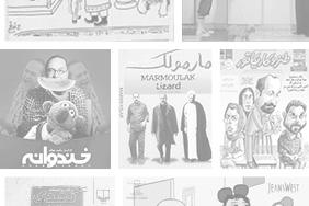 PRS 329 Media Persian... Online!