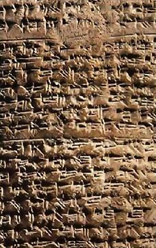 Øyvind Bjøru and Na'ama Pat-El discuss markers of subordination in Akkadian