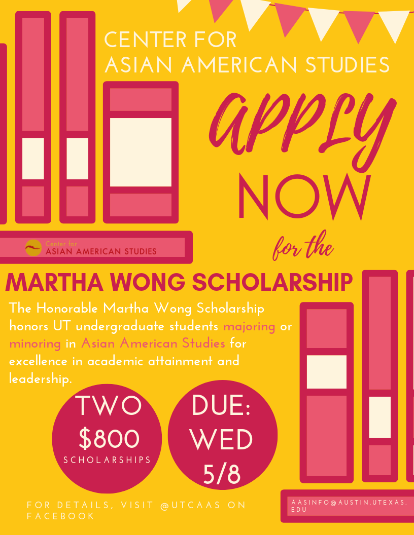 Apply Today: The 2019 Martha Wong Scholarship