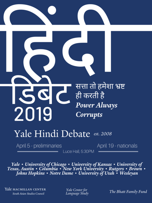 Asian Studies Department Student Wins Yale Hindi Debate