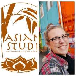 Department of Asian Studies Students Receive Unrestricted Endowed Presidential Scholarship