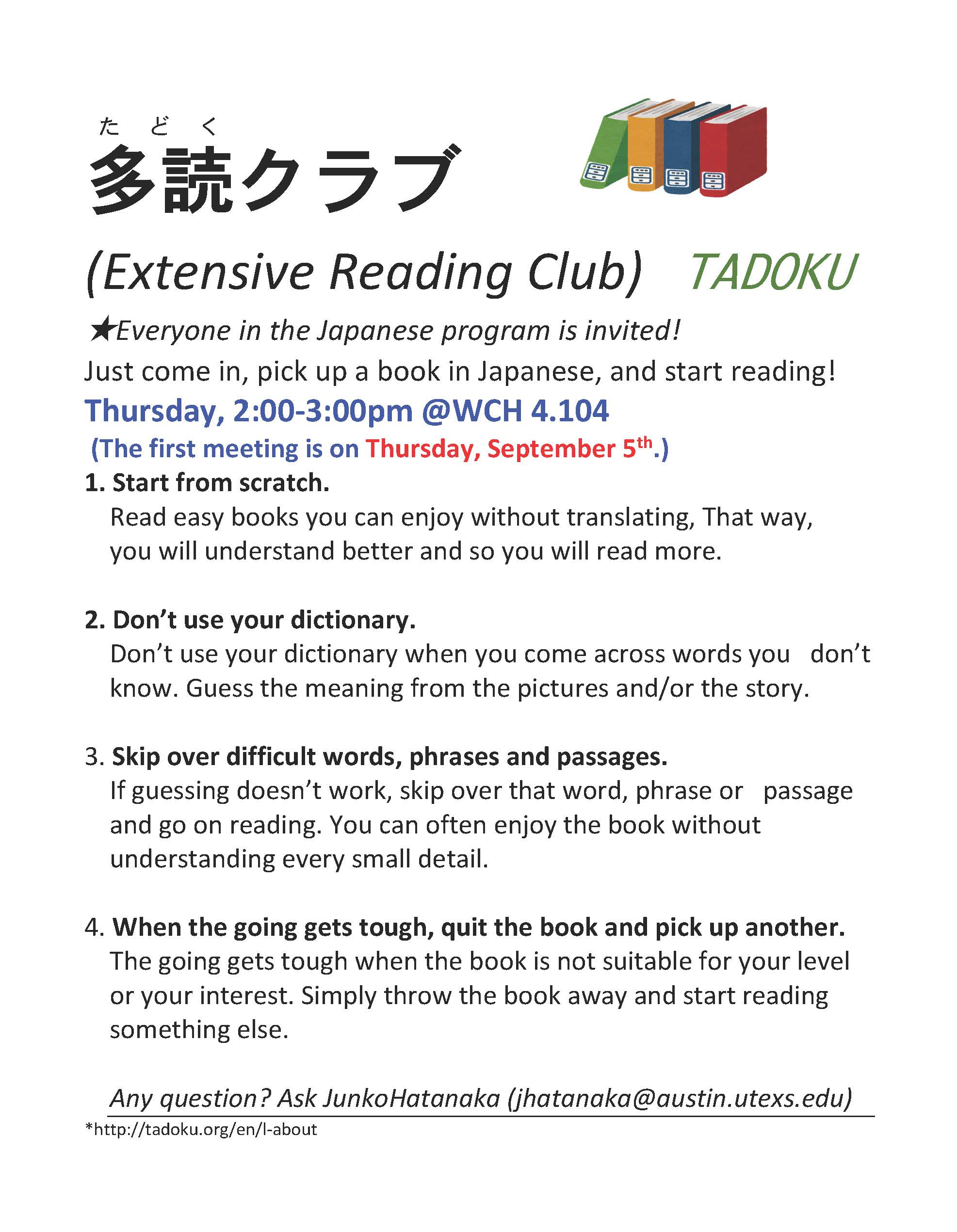 Japanese Extensive Reading Club