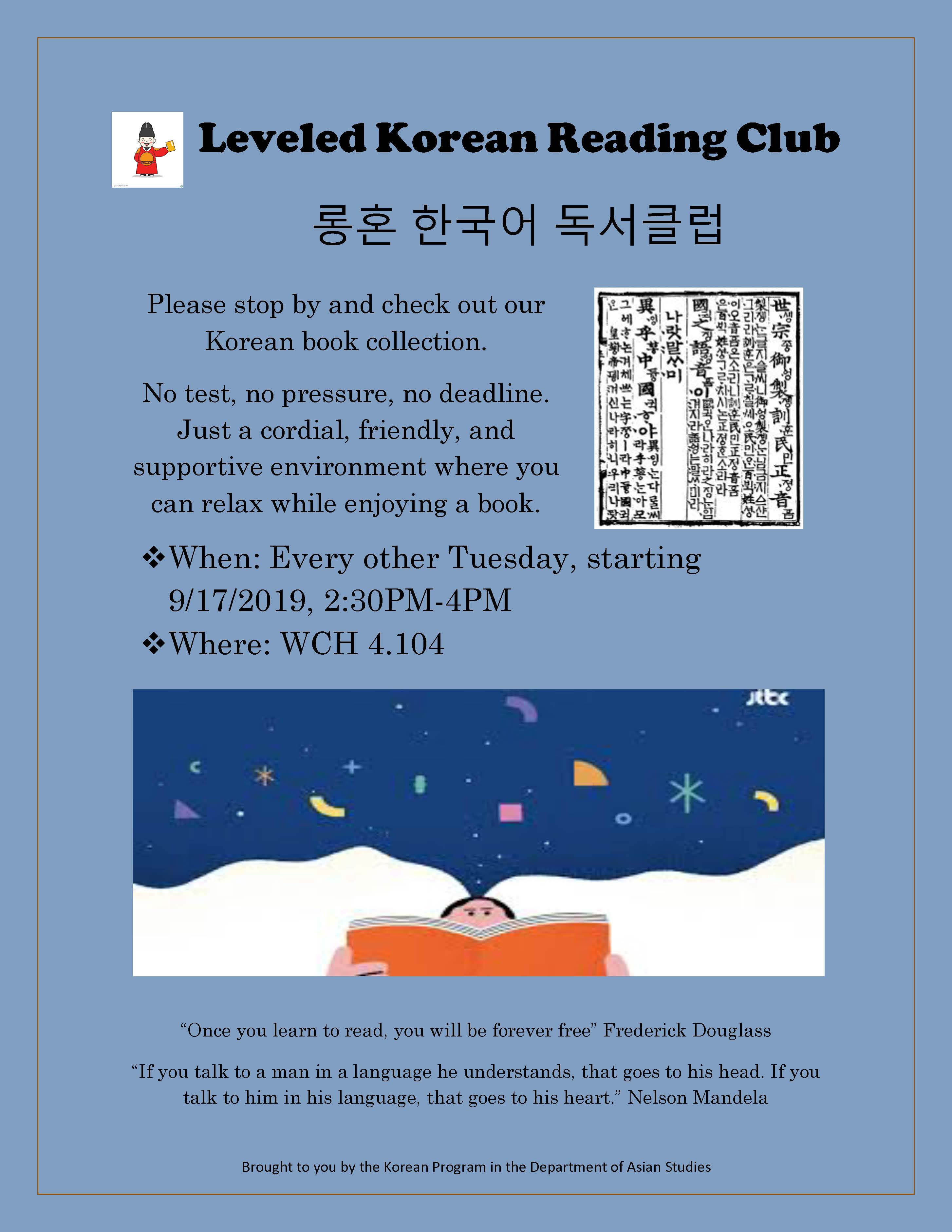 Leveled Korean Reading Club