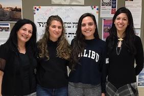 Anat Maimon (Hebrew instructor); Romi Geller; Zoe Alexandria; Dr. Karen Grumberg (CMES director)