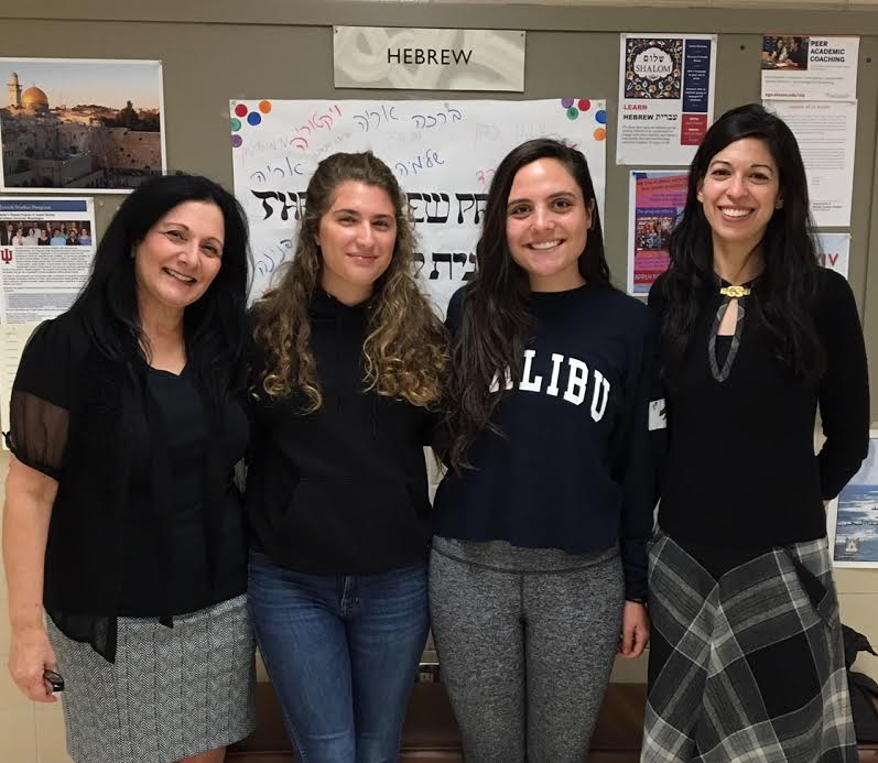 Left to right: Anat Maimon (Hebrew instructor), Romi Geller, Zoe Alexandria, Karen (Israel Studies/CMES)