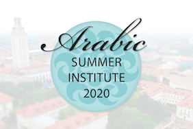 Apply for the 2020 Arabic Summer Institute!